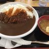 カツカレー&かつ丼 「かつMI」 山形市南館