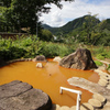 ♨橙色の温泉(Index)
