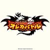 #866 『凍竜フロストドラゴンのテーマ』(西木康智/モンスター烈伝 オレカバトル/AC)