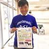 糸島わいわいフェスタ2017