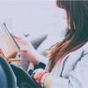 【DL必須】英会話の学習にはスタディサプリを利用しよう!