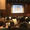 100年以上生きる時代に 〜自分ごととして読む『LIFE SHIFT』〜