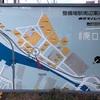 その268:東京国際空港案内所