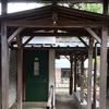 コミュニティ真鶴とサテライトオフィス