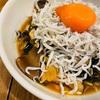 食べるキムチスープ