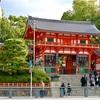 八坂神社【二十二社詣で】(京都市)