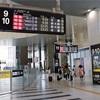 4/22〜23 春うららか、福井散策の旅(その1)