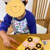 子育て おもちゃ ドーナツ屋さん