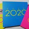香取慎吾さん「20200101」の魅力⑫:慎吾さんがやってみたかった曲「Neo (feat.yahyel」 The charms of the album '20200101' by Shingo Katori⑫: The song Shingo wanted to give a try, 'Neo (feat. yahel)'