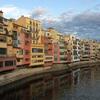 【スペイン23日目】ジローナを観光