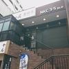 【移転】焼肉屋 かねちゃん 至粋亭(シスイテイ)/ 札幌市中央区南3条西5丁目 NKC3・5ビル 2F