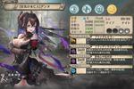 【幻獣契約クリプトラクト】アンヌ 新能力 コンバート共に登場