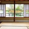 【金沢】兼六園内にある茶店「内橋亭」で甘味をいただきながら庭園を眺める