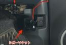 【ZER-012】たった15分で出来る!ドライブレコーダーの簡単な設置方法!配線隠しはこうやるといいぞ!