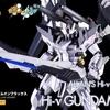 """ガンダムBF IB第10回「Hi-ν ガンダムインフラックス」感想、""""メイジンの相棒""""の挑戦!"""