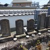 相対死(心中)した二川宿の飯盛女たち