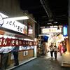 ★鶴橋商店街