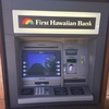 First Hawaiian BankのATMでキャッシング