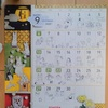 #291 9月のカレンダーとまめこさん家のシンバ【日記】