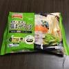 【冷凍食品】豚肉と野菜の塩まぜそば