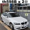 BMW 335i セダン x サイクルキャリア/アタッチメント