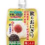 ヨコオデイリーフーズの『飲むおにぎり』がSNSで話題沸騰中! 3月1日~販売開始!