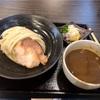 12/30【松本】尚念