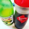 超簡単!シークワーサー果汁ポン酢の作り方+おすすめ活用レシピ