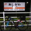 SR600Fuji3日目