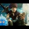 賛否割れる3DCGアニメ映画『ドラゴンクエスト ユア・ストーリー』をゲーム版とネタバレ徹底比較!