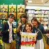 千葉エリア代表HOTLINE2013 JAPAN FINAL出場バンドThe toteご来店!