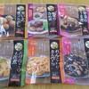 【非常食・ローリングストック】イチビキおふくろの味シリーズを買っています