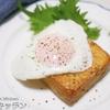 【簡単レシピ】コスパ抜群でめっちゃ美味しい!『厚揚げのマヨてりたま』の作り方