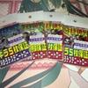 【遊戯王 開封】遊戯王オリパ1000円分購入! 爆死かアドか…  【Card-guild】