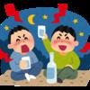 【お知らせ】JFCちゃんねる配信終了!