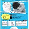 第13回詰将棋解答選手権(福岡春日会場)の案内
