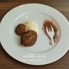 【スイーツづくり】バレンタイン用ココアマドレーヌはアイシングがけに/Chocolate Sweets for Valentine Day
