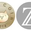 【超絶入門】モナコインとBitZenyで仮想通貨を簡単に理解する【比較】
