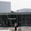 金沢21世紀美術館・しいのき迎賓館・ななほしカレー