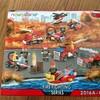 【お知らせ】Newislandのブロック消防シリーズを組み立ててみた