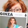 温泉への愛をブログにぶつけていたら、雑誌「GINZA」で連載コラムを書くことになりました。