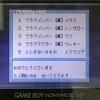【GB2】GBサンダー1キルとチャレンジマシンRTA
