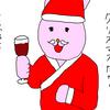 成城石井のノンアルワイン飲んでみた