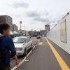 宮川へ架かる鯉 06/04