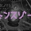 SLOT劇場版魔法少女まどか☆マギカ[新編]叛逆の物語 チャンスゾーン