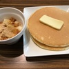 つわりの神食 パート5 パンケーキ