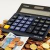 パーク24の消費税外税化は吉とでるか凶とでるか?