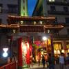 【長崎観光】夜の長崎新地中華街で美味しい長崎ちゃんぽん&長崎県「九十九島」