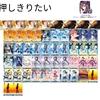 【新弾レビュー】魔法少女まどか☆マギカ外伝 マギアレコード
