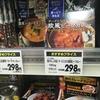 【企画力】食べログ百名店カレーという手があった